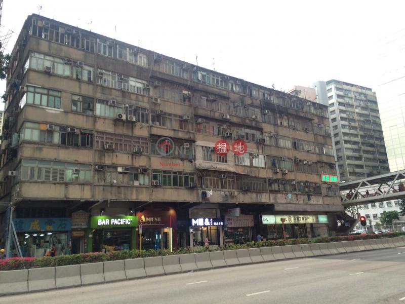 425 Castle Peak Road Tsuen Wan (425 Castle Peak Road Tsuen Wan) Tsuen Wan West|搵地(OneDay)(1)