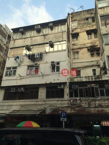 26-28 NAM KOK ROAD (26-28 NAM KOK ROAD) Kowloon City|搵地(OneDay)(3)