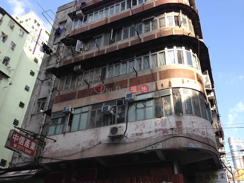 203-205 Reclamation Street (203-205 Reclamation Street) Mong Kok|搵地(OneDay)(2)
