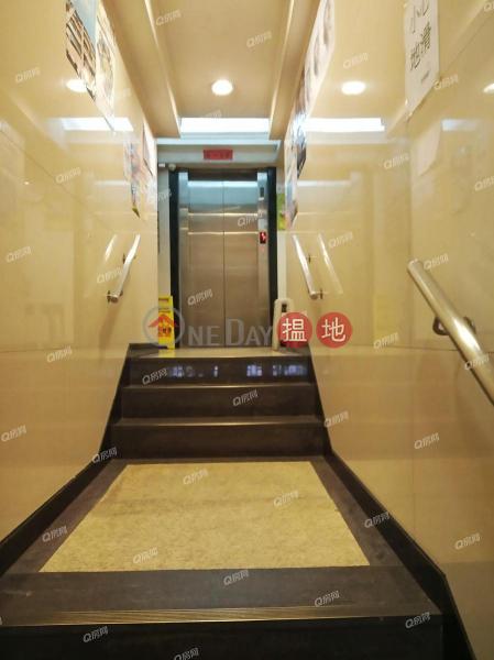 HK$ 850萬-紹安大樓灣仔區-有匙即睇,即買即住,交通方便,名校網《紹安大樓買賣盤》