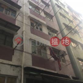 環樂街13號,紅磡, 九龍