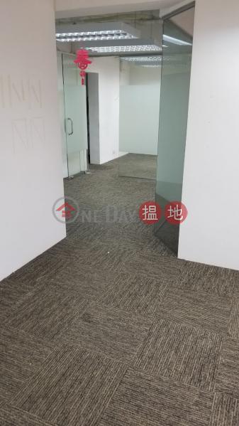 港佳商業大廈-中層|寫字樓/工商樓盤出售樓盤HK$ 1,918萬