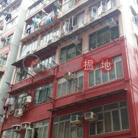 Chung Ying Building,Tai Kok Tsui, Kowloon