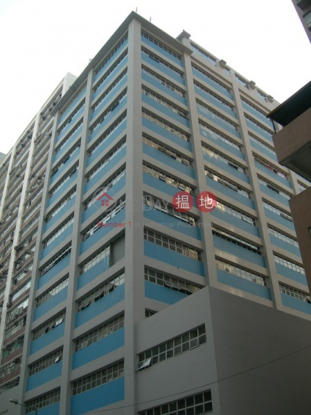 Chao\'s Industrial Building (Chao\'s Industrial Building) Tuen Mun|搵地(OneDay)(3)