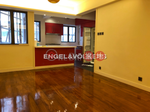 3 Bedroom Family Flat for Rent in Mid Levels West|Greenview Gardens(Greenview Gardens)Rental Listings (EVHK45113)_0