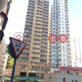 香島大廈,香港仔, 香港島