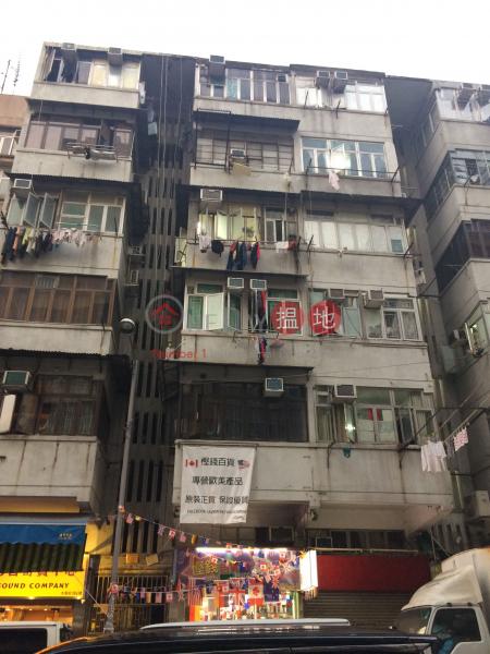 大南街364號 (364 Tai Nan Street) 深水埗|搵地(OneDay)(1)