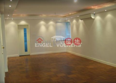 4 Bedroom Luxury Flat for Sale in Mid Levels West|Pearl Gardens(Pearl Gardens)Sales Listings (EVHK35186)_0