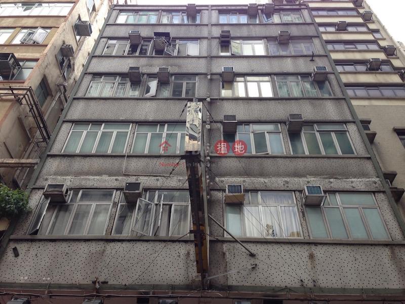 Vancor Building (Vancor Building) Jordan 搵地(OneDay)(2)