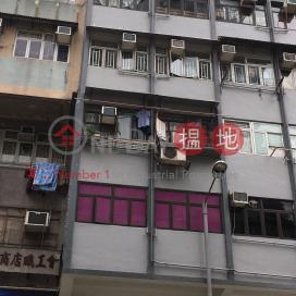 上海街685A號,太子, 九龍