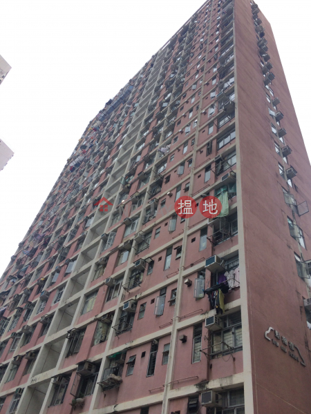 Tsui Mui House Tsui Ping (North) Estate (Tsui Mui House Tsui Ping (North) Estate) Cha Liu Au|搵地(OneDay)(2)