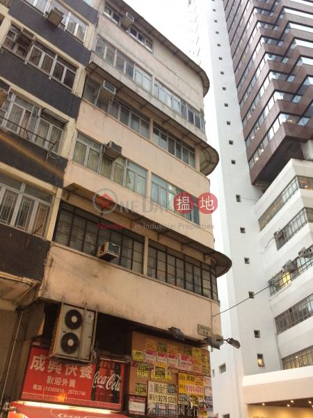 19-21 Wood Road (19-21 Wood Road) Wan Chai|搵地(OneDay)(1)