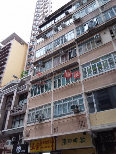 10 Victory Avenue (10 Victory Avenue) Mong Kok|搵地(OneDay)(1)