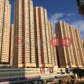 Block I Phase 2A Amoy Gardens,Ngau Tau Kok, Kowloon
