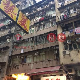 276 Yu Chau Street|汝州街276號