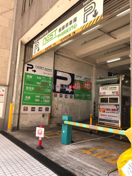 Ricky Centre | High, Industrial | Rental Listings | HK$ 15,600/ month