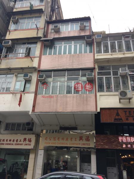 215 Tai Nan Street (215 Tai Nan Street) Sham Shui Po|搵地(OneDay)(1)