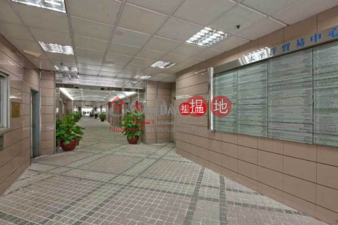 PTC|Kwun Tong DistrictSino Industrial Plaza(Sino Industrial Plaza)Rental Listings (tlgpp-01488)_0