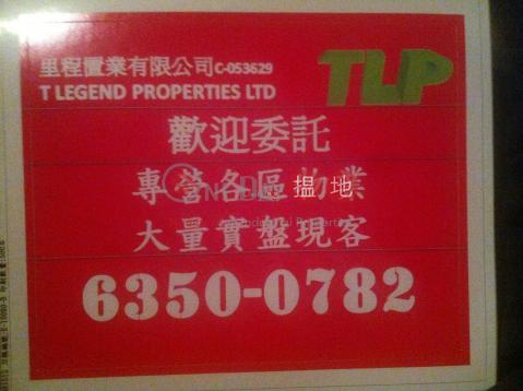 ton shung|Kwun Tong DistrictKeysky Industrial Building(Keysky Industrial Building)Rental Listings (tlgpp-01392)_0