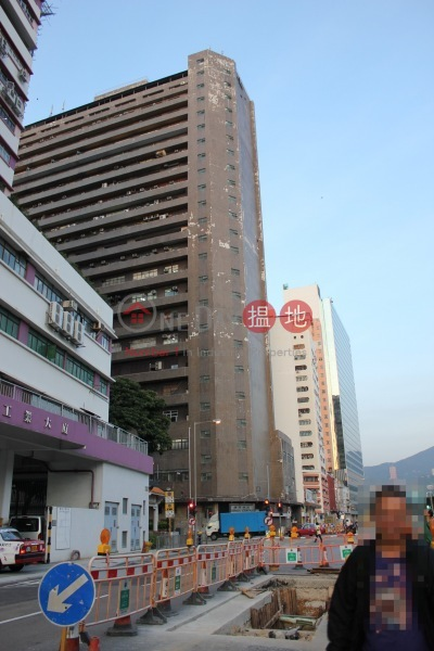 Remex Centre (Remex Centre) Wong Chuk Hang|搵地(OneDay)(1)