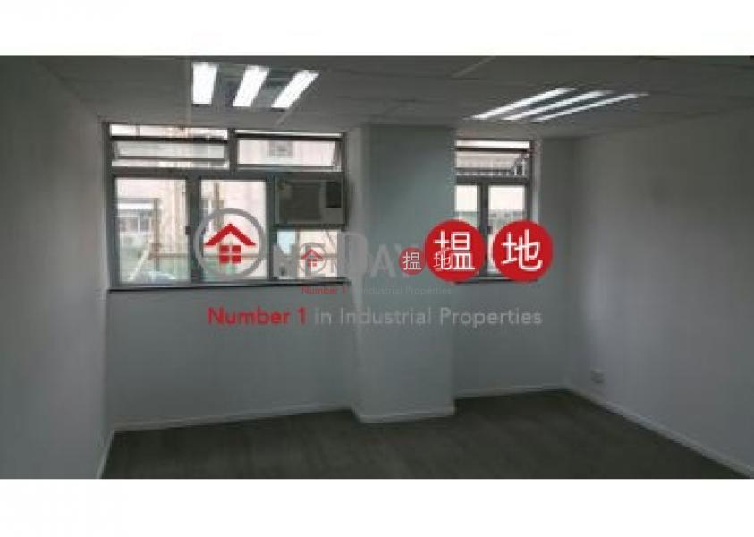 貴盛工業大廈|42-46大連排道 | 葵青|香港-出租HK$ 5,000/ 月