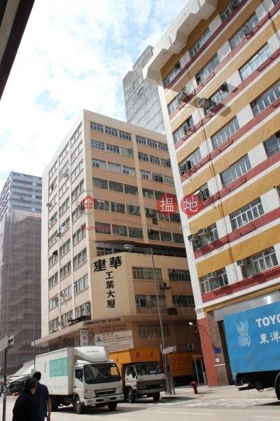 Kinwah Factory Building (Kinwah Factory Building) Kwai Fong|搵地(OneDay)(1)