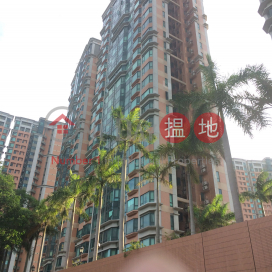 Palatial Coast, Grand Pacific Heights Block 8,Siu Lam, New Territories