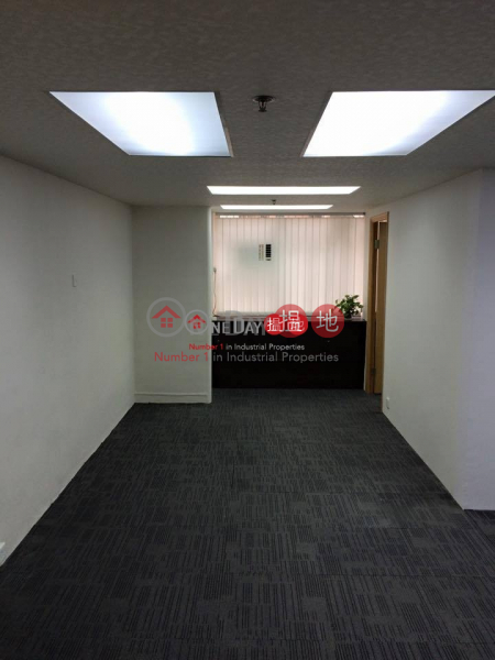 For Rent 600SF Office - Wing Cheong Comm. Bldg - Sheung Wan | Wing Cheong Commercial Building 永昌商業大廈 Rental Listings