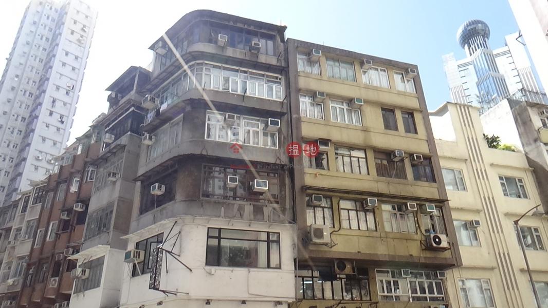 薄扶林道19號 (19 Pok Fu Lam Road) 西營盤|搵地(OneDay)(1)