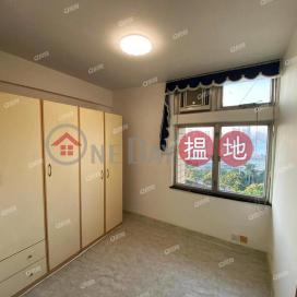 地標名廈,品味裝修,煙花海景伊利莎伯大廈B座買賣盤 伊利莎伯大廈B座(Elizabeth House Block B)出售樓盤 (XGGD789400331)_0