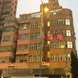 56J Yen Chow Street|欽州街56J號