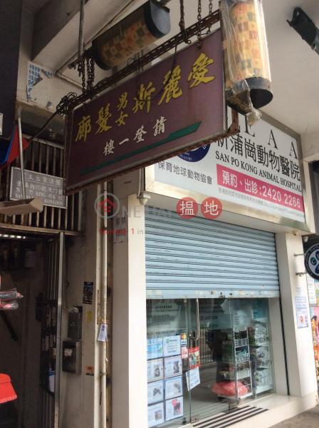 景福街77號 (77 King Fuk Street) 新蒲崗|搵地(OneDay)(2)