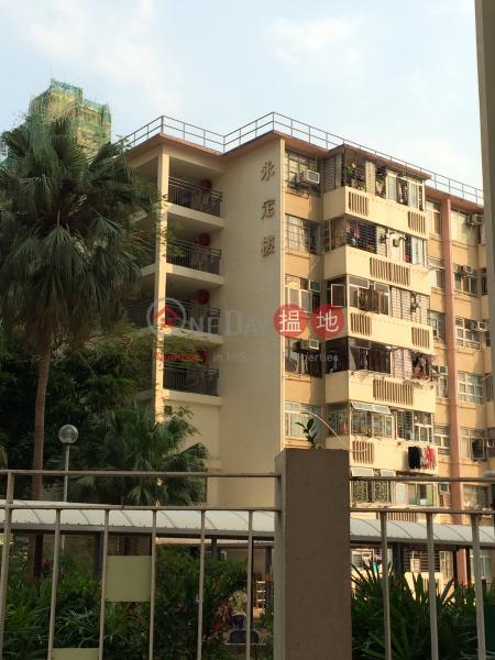 Fuk Loi Estate Wing Ting House (Fuk Loi Estate Wing Ting House) Tsuen Wan West|搵地(OneDay)(1)