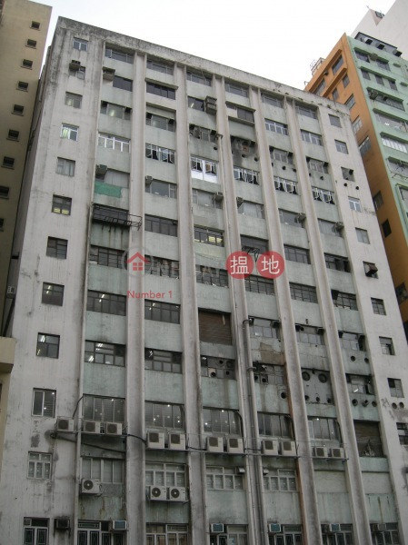 Victory Factory Building (Victory Factory Building) Wong Chuk Hang|搵地(OneDay)(2)