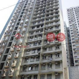 卿旺大廈,堅尼地城, 香港島