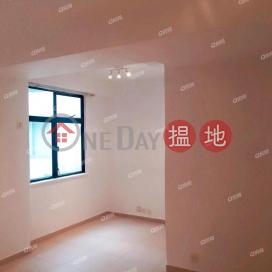 Richview Villa | 1 bedroom High Floor Flat for Sale|Richview Villa(Richview Villa)Sales Listings (XGWZ019700006)_0