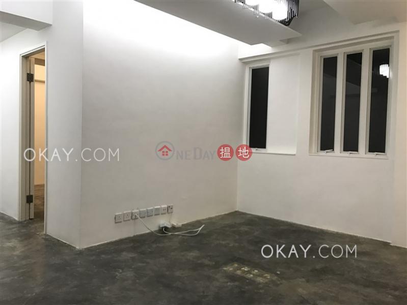Ming Hing Building | Low, Residential | Sales Listings | HK$ 8.9M