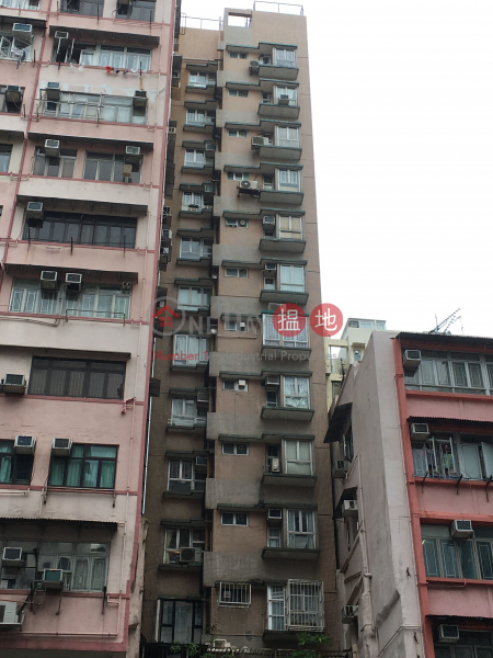 Prince\'s Court (Prince\'s Court) Sham Shui Po|搵地(OneDay)(1)