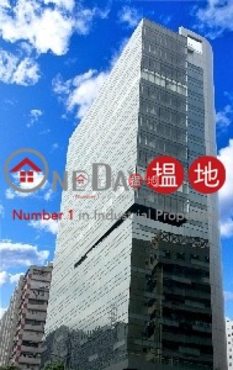 Reason Group Tower|Kwai Tsing DistrictReason Group Tower(Reason Group Tower)Rental Listings (jacka-04384)_0