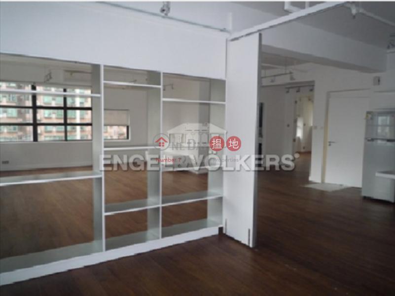2 Bedroom Flat for Sale in Sheung Wan, Everprofit Commercial Building 恆利商業中心 Sales Listings | Western District (EVHK34192)