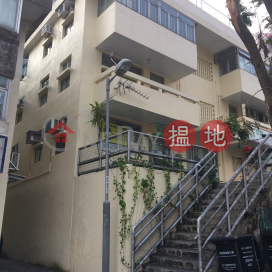 297 Wo Yi Hop Road,Tai Wo Hau, New Territories