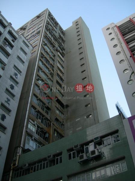 Chai Wan Industrial Centre (Chai Wan Industrial Centre) Chai Wan 搵地(OneDay)(4)