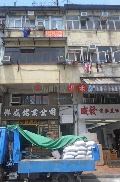 新成路43號 (San Shing Avenue 43) 上水|搵地(OneDay)(3)