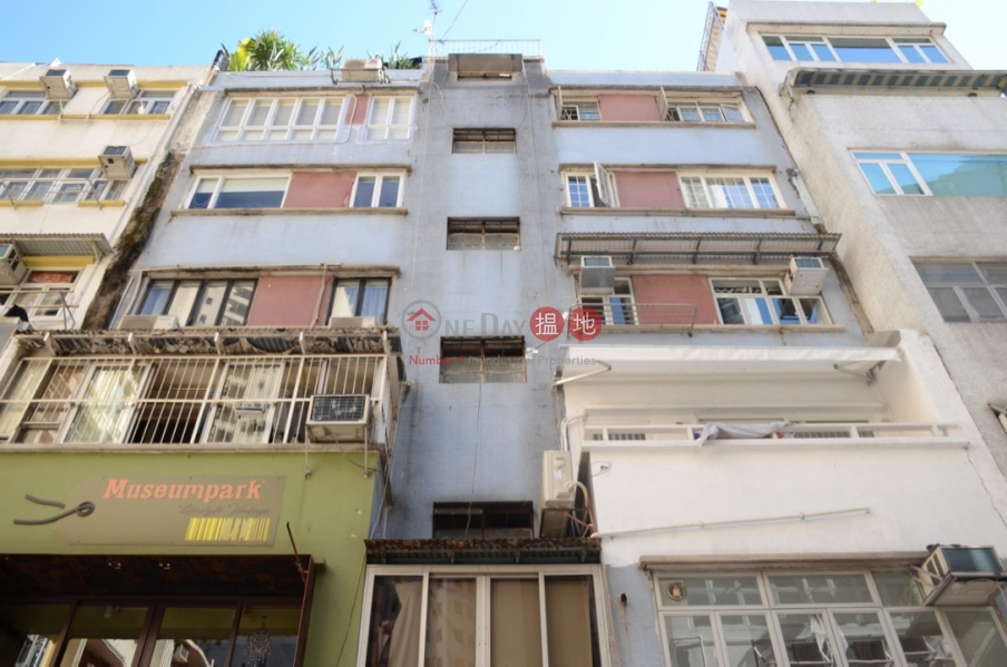 Kin Hing House (Kin Hing House) Soho|搵地(OneDay)(4)