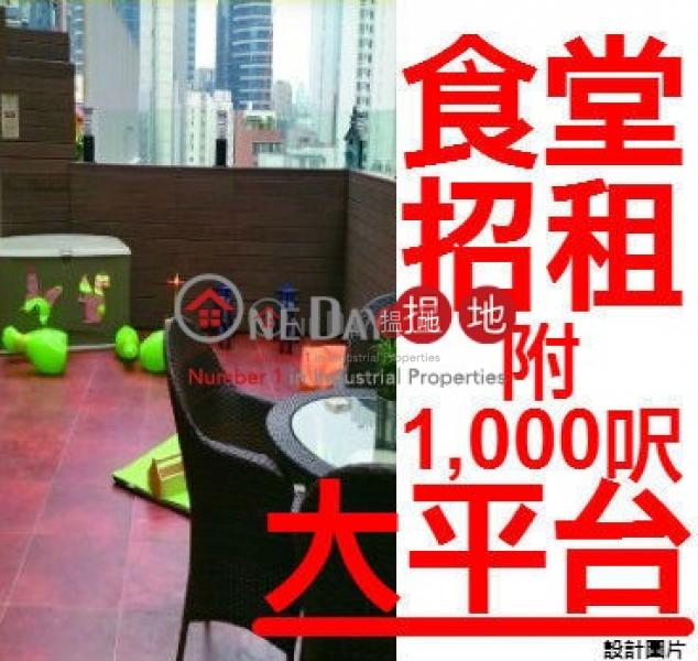 Hoi Luen Industrial Centre Block A, Hoi Luen Industrial Centre 開聯工業中心 Rental Listings | Kwun Tong District (annla-05137)
