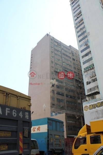 Hale Weal Industrial Building (Hale Weal Industrial Building) Tsuen Wan West|搵地(OneDay)(1)
