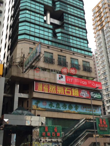 One Mong Kok Road Commercial Centre (One Mong Kok Road Commercial Centre) Tai Kok Tsui|搵地(OneDay)(2)