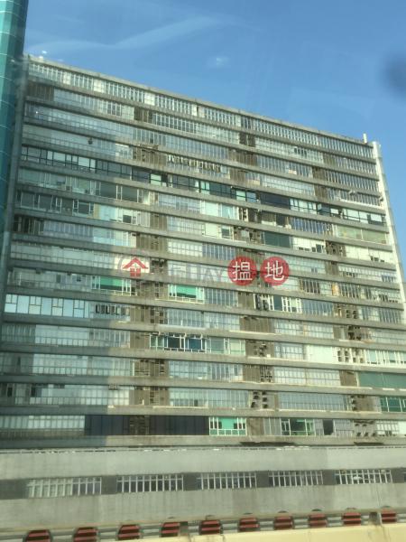 Kwong Sang Hong Centre (Kwong Sang Hong Centre) Kwun Tong|搵地(OneDay)(2)