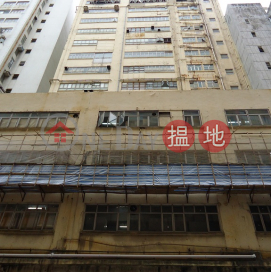 Union Industrial Building|Kwun Tong DistrictUnion Industrial Building(Union Industrial Building)Rental Listings (WUN0036)_0