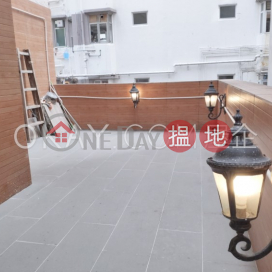3房1廁,露台《英華閣出售單位》|英華閣(Ying Wah Court)出售樓盤 (OKAY-S38134)_0